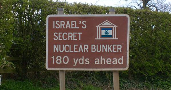 Israel Secret